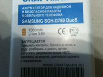 SGH-D780 Duos Craftmann