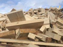 Обрезки на дрова