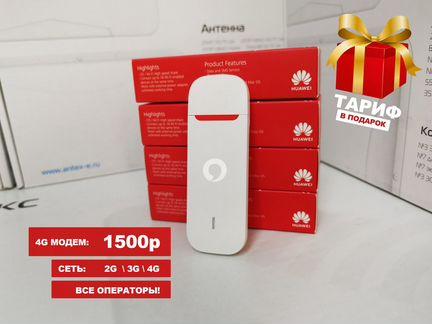 4G Модем + WiFi Безлимитный Интернет Profi-XL-2