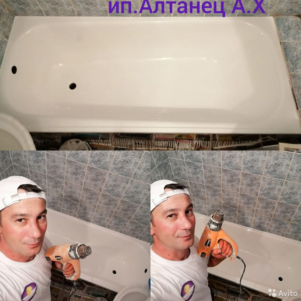 Реставрация ванн Армавир  89966119449 купить 10