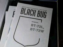 Противоугонная система Black Bug