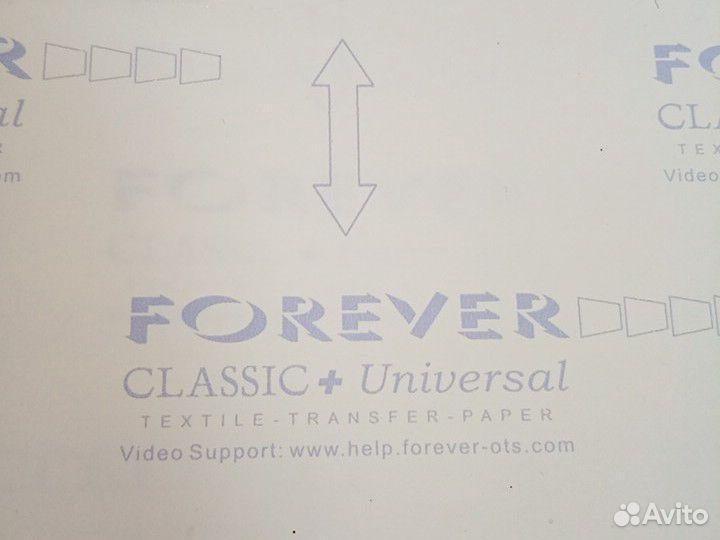 Термотрансферная бумага Forever A3