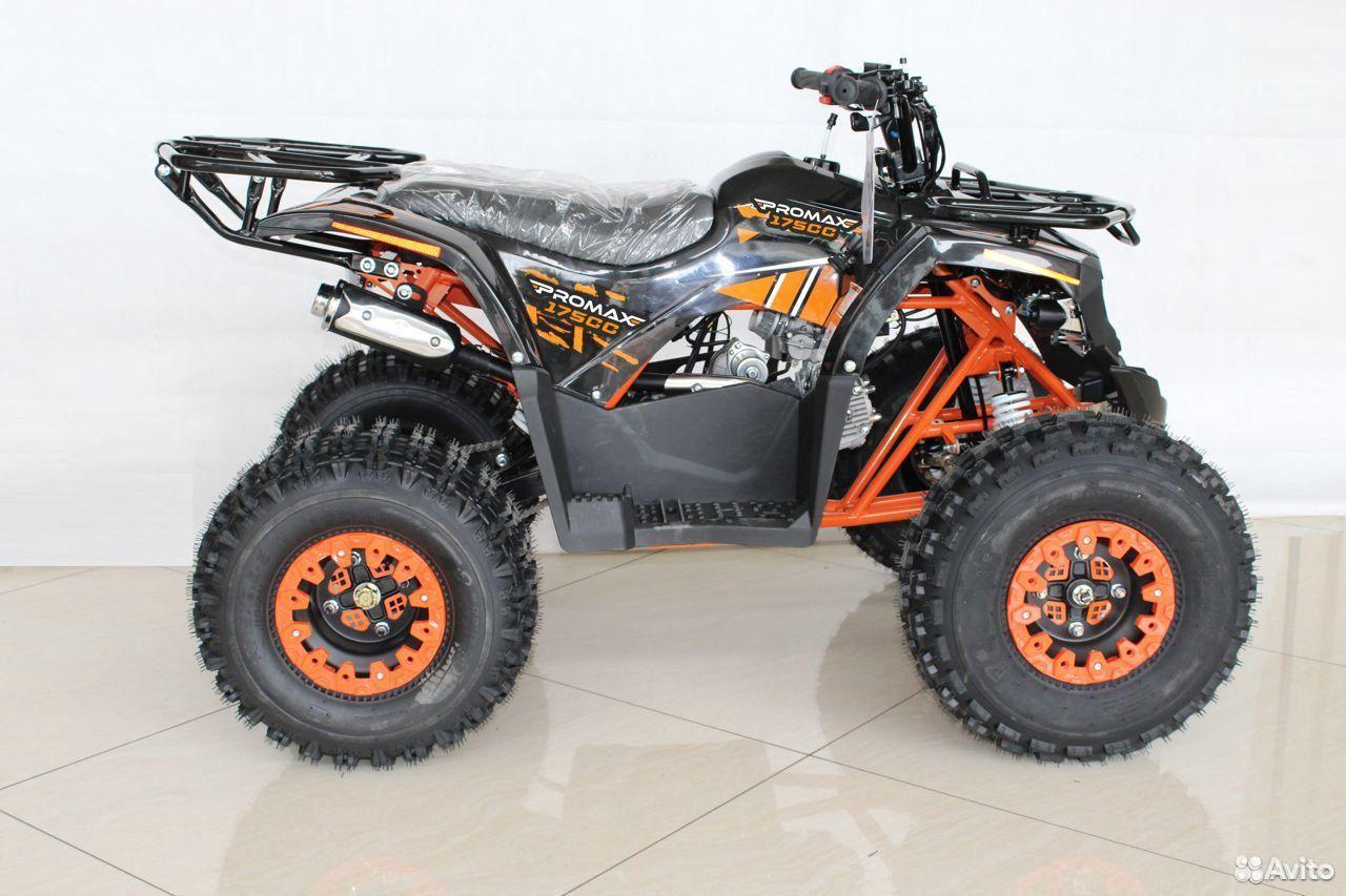Квадроцикл promax 175CC новинка  89222501200 купить 2