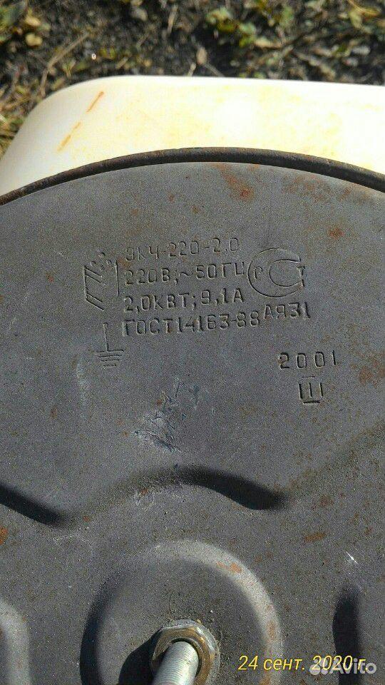 Электроконфорка 2 кВт/220в  89097178713 купить 3