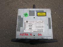 Магнитола CD30 MP3 Opel Astra H / Opel Zafira B