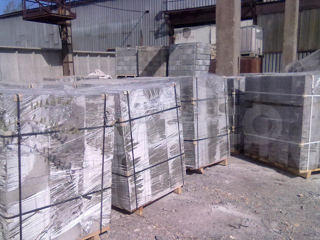 Купить бетон в сухой лог машинка для резки бетона купить в