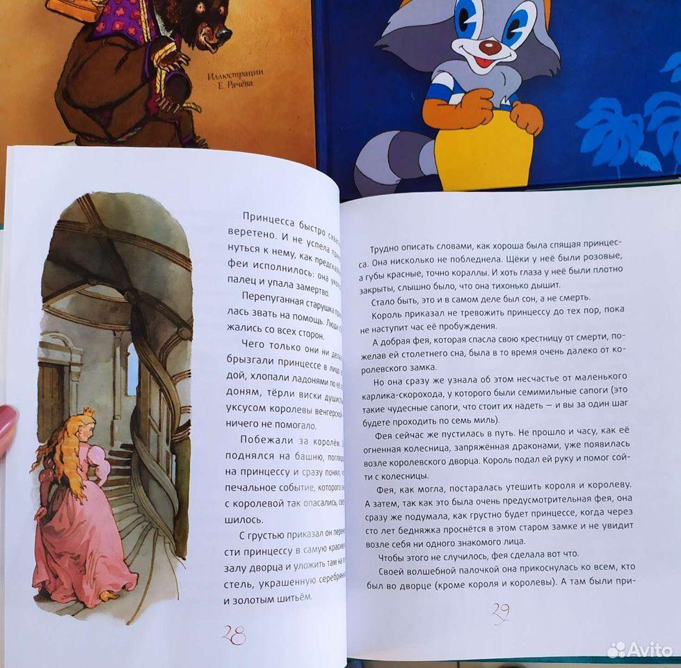 Книги детские  89191918339 купить 2