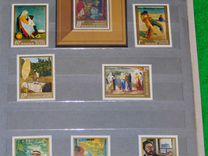 Редкая живопись - марки - Венгрия 60-70г.г