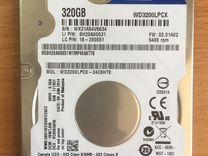 """Жесткий диск 2.5"""" WD 320Gb — Товары для компьютера в Краснодаре"""