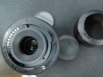 Tamron AF 55-200mm f/4-5,6 Di II LD macro (A15)