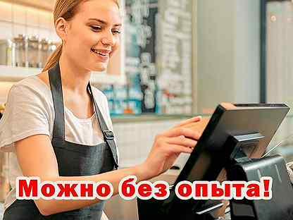 Работа с еженедельной оплатой в москве для девушек девушка модель социально психологической работы с личностью