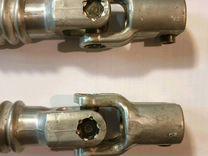 Рулевой кардан bmw e39