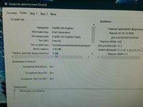 Компьютер.8gb озу.1тб HDD