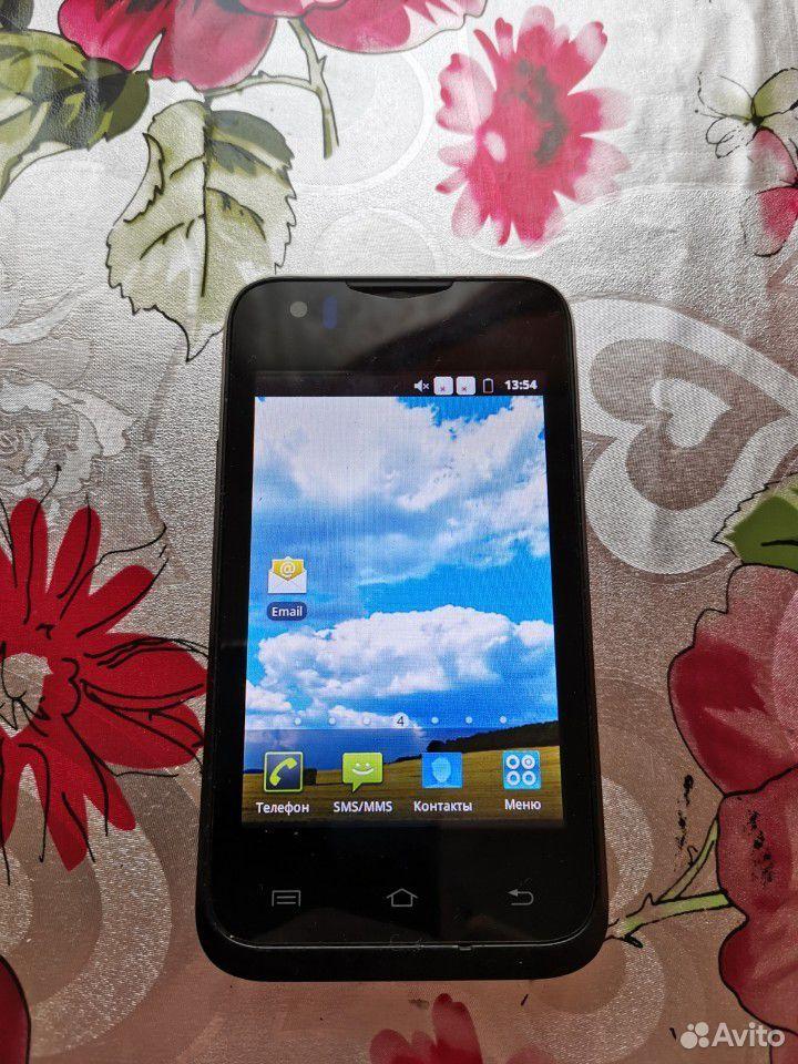 Телефон Explay  89656356363 купить 2