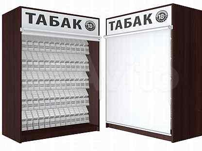Купить оборудование для магазина сигарет табачные изделия табличка что не продают
