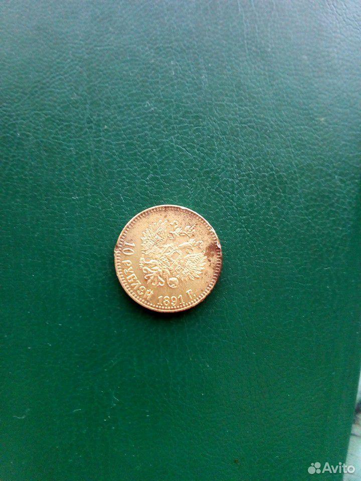 Монета  89158009299 купить 1