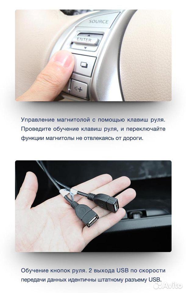 Штатная магнитола Teyes на Nissan Xtrail 2013-2017  89133807665 купить 2
