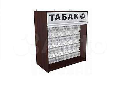 Купить витрину для сигарет спб куплю сигареты оптом в москве winston