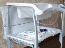 Пеленальный стол с ванночкой Mothercare