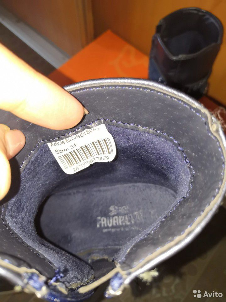 Обувь  89178694904 купить 1
