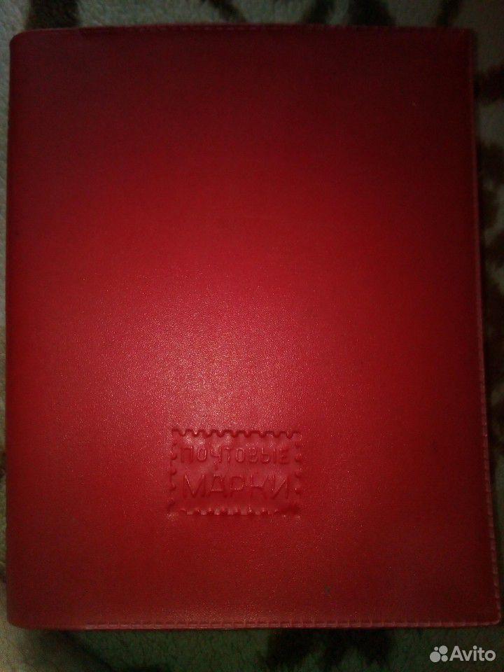 Марки Альбом  89158009299 купить 1