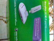 Продаю 3G Wi-Fi роутер Мегафон Senseit R1