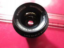 Объектив Carl Zeiss S-Orthoplanar 60 mm f/ 4 — Фототехника в Москве