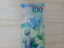 Купюра100