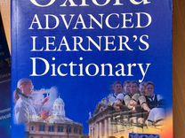 Словарь Oxford Advanced