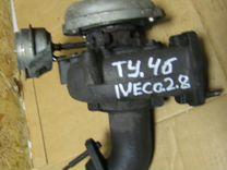 Турбина Ивеко Дейли 2.8 Iveco Daily 2.8 27830