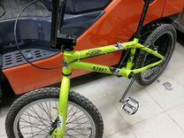 BMX azart