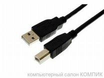 Кабель USB 2.0 3.0m принтер (BS-428)