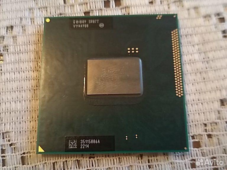 Процессор Pentium 89930207998 купить 2
