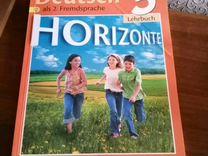 Учебник по немецкому