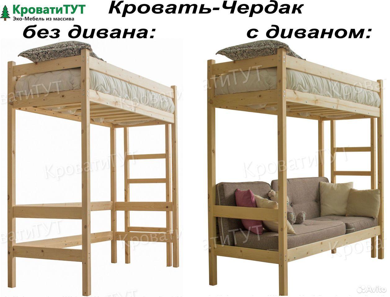 Кровать Двухъярусная Домик Чердак из массива сосны  89061701070 купить 10