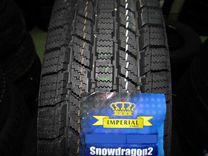 225 75 16 зимние шины Imperial