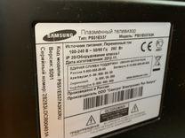 Телевизор Самсунг PS51E537A3K