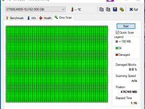 """2,5"""" Seagate 500 GB sshd - гибридный (SSD + HDD)"""