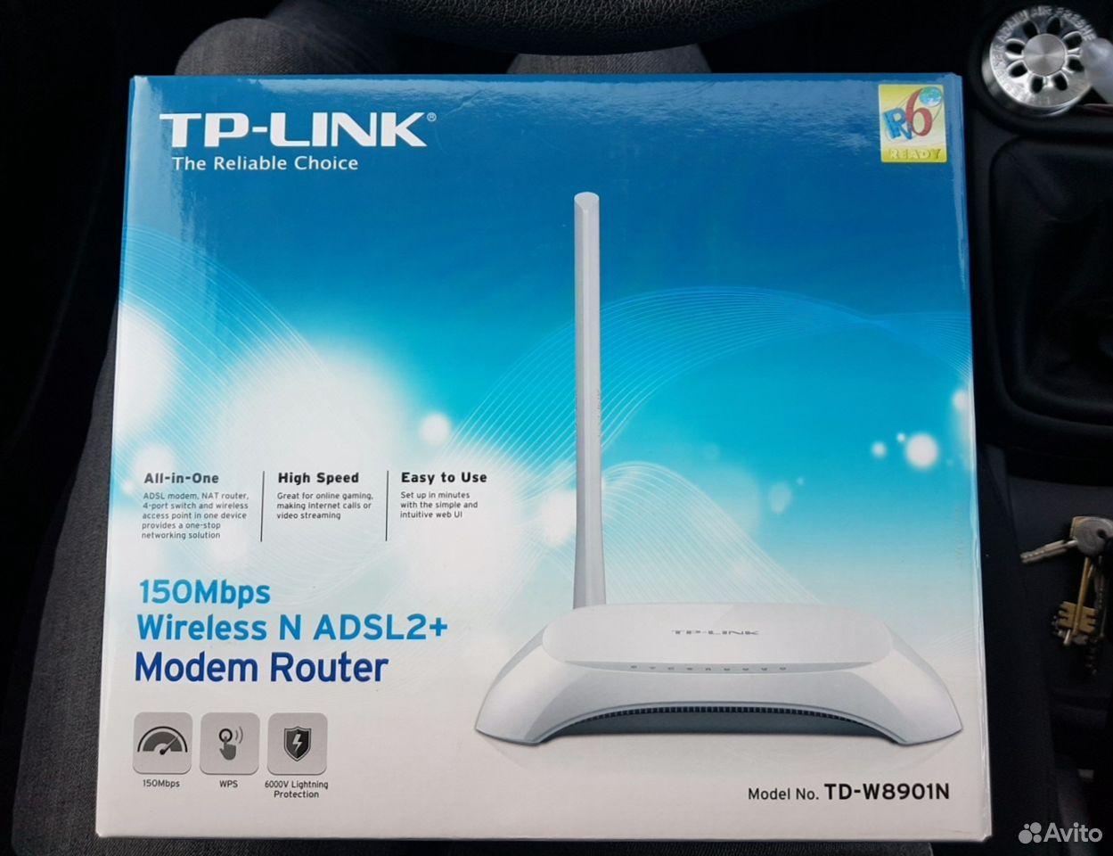 Wi-Fi роутер  89033920424 купить 1