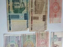 Банкнота билоруский