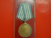 Медаль.копия.для тех кто понимает