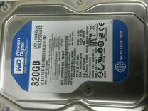 Жесткий диск 320gb для компьютера