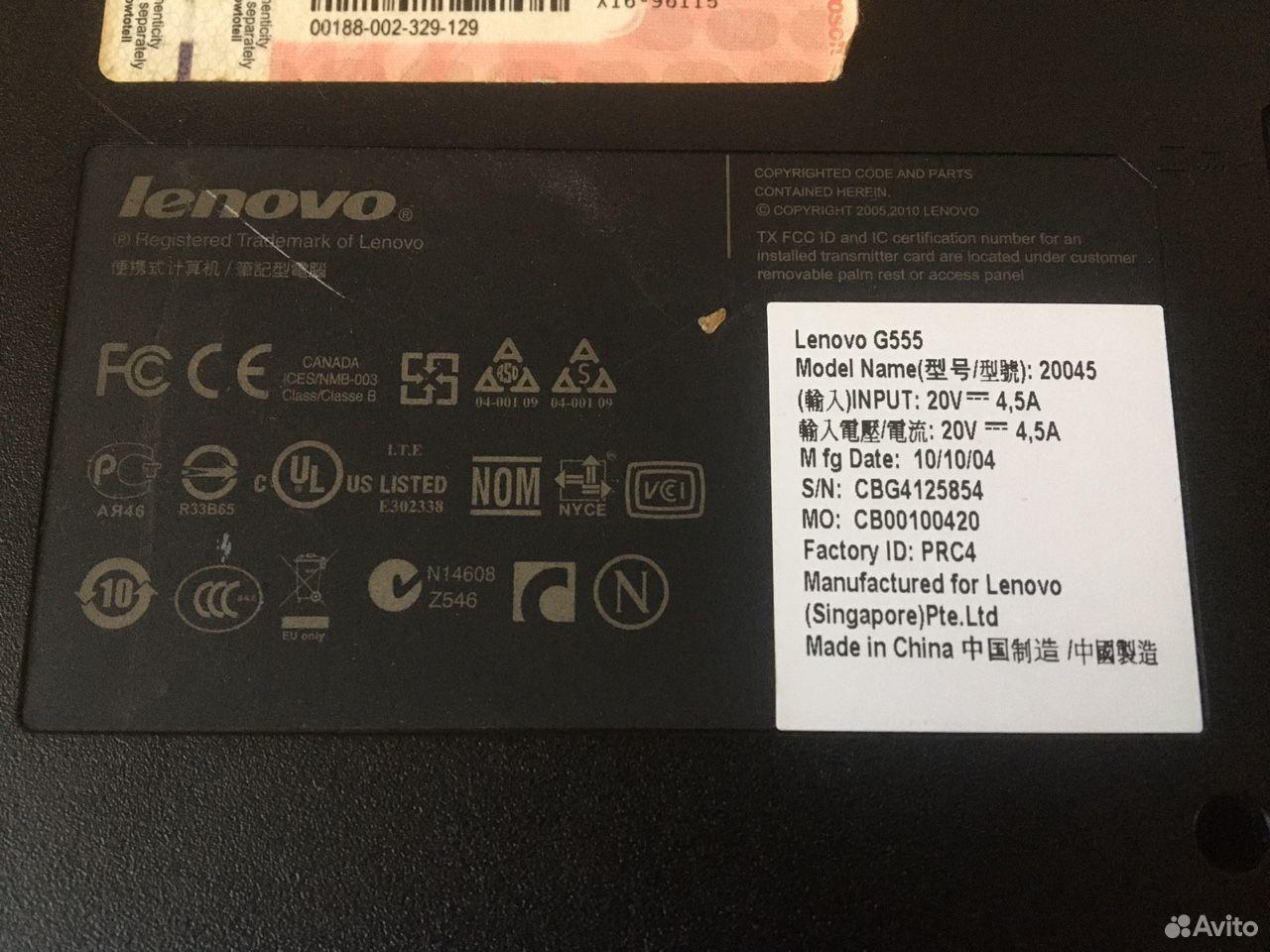 Ноутбук Lenovo G555  89242593371 купить 2