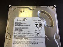 Жёсткий диск 160Гб barracuda 7200.9 — Товары для компьютера в Москве