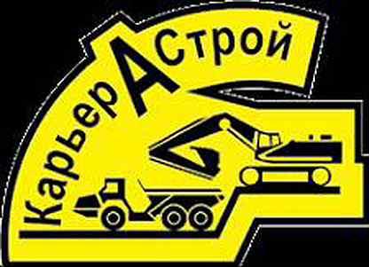 Вакансии машинист конвейера в прокопьевске элеватор есиль