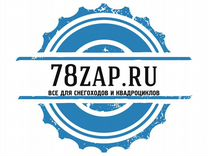 0627-084 Ремень вариатора оригинал Arctic Cat 8000