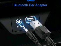 AUX Bluetooth