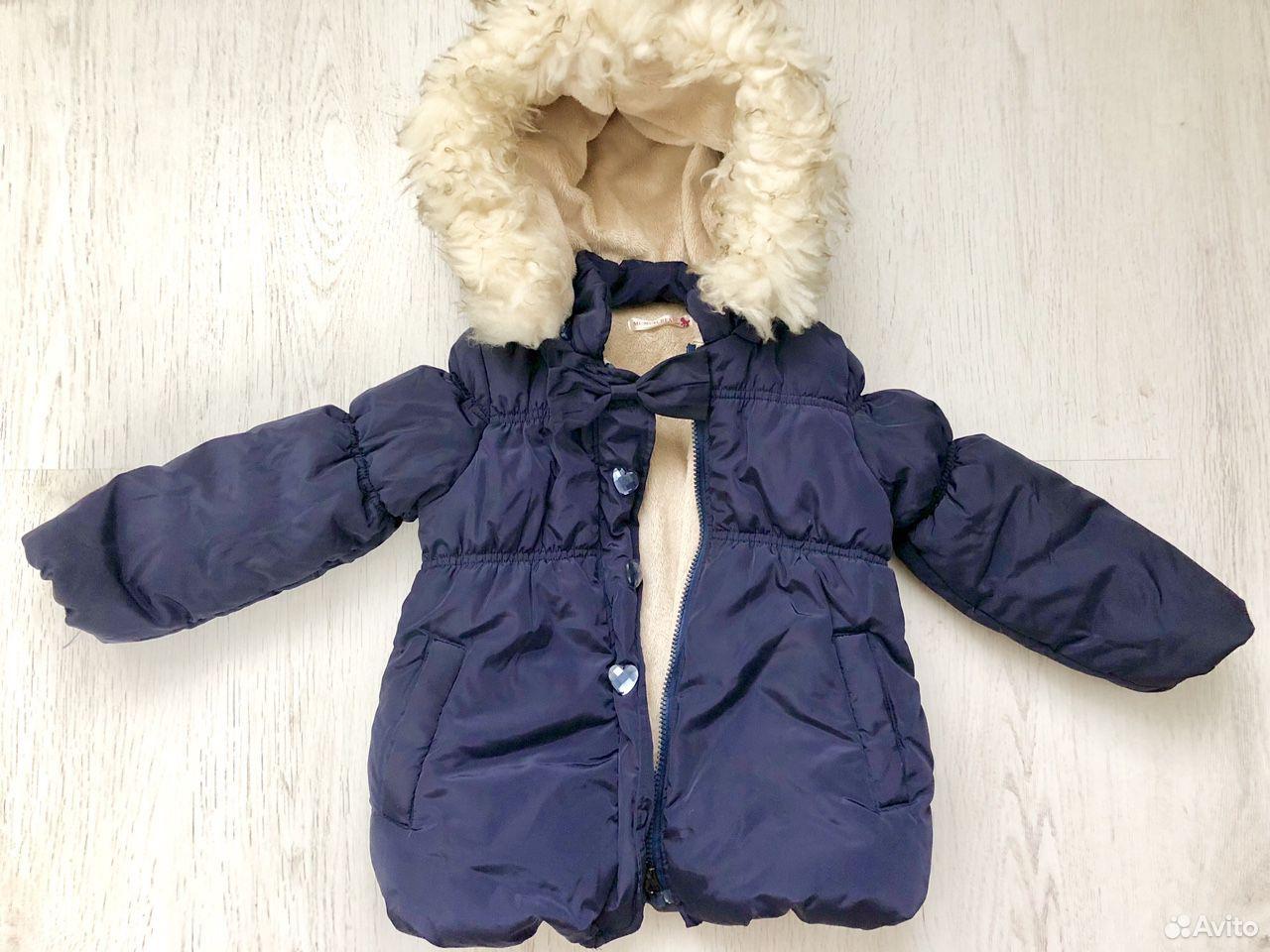 Куртка осень-зима для девочки  89046173116 купить 1