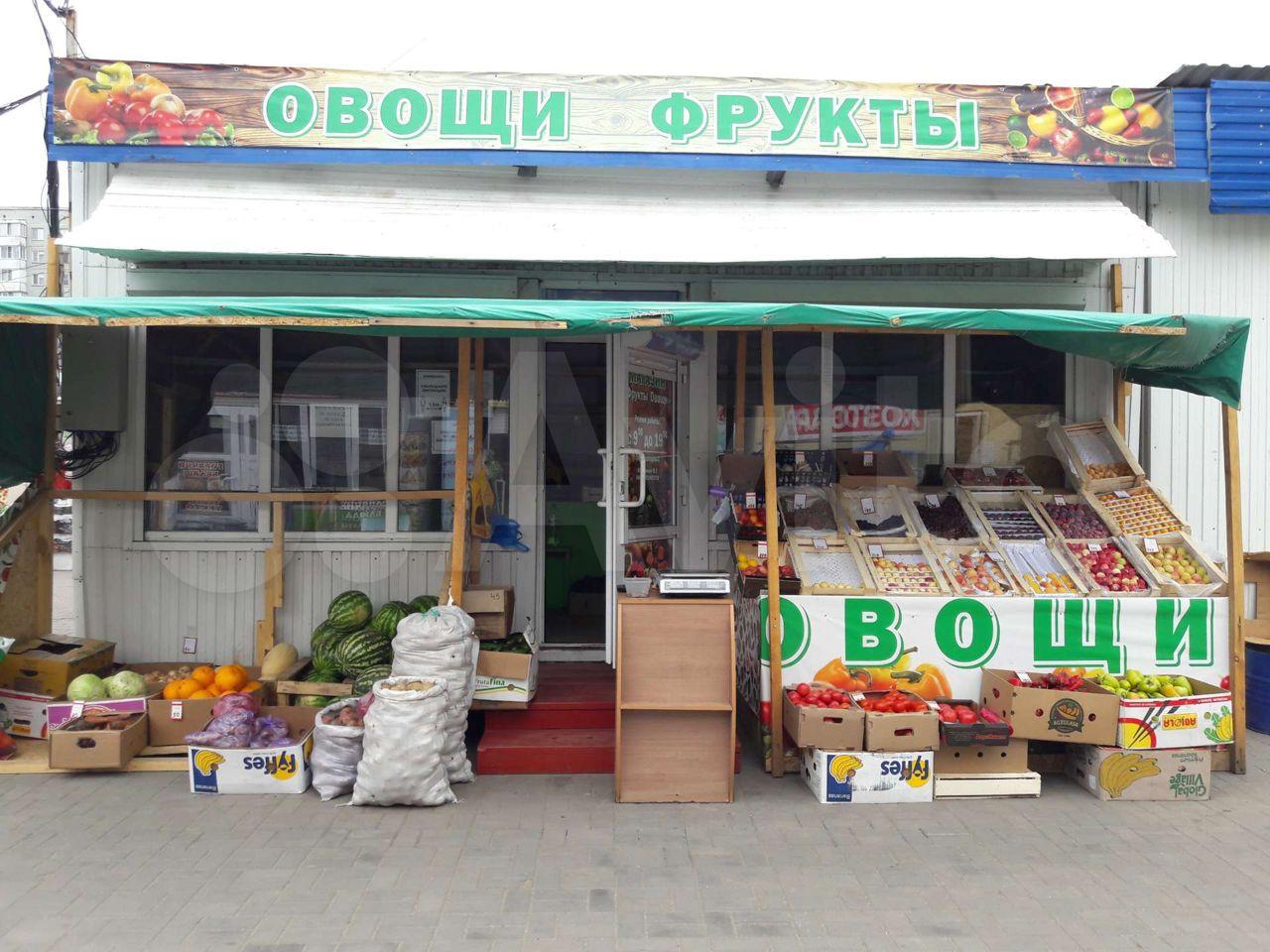 Продаю готовый бизнес овощи и фрукты