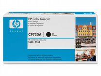 Картридж HP C9730A ориг